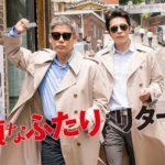 クォン・サンウ主演映画『探偵なふたり:リターンズ』8月1日(土)から独占配信開始!ウ・ドファンの怪演に注目集まる『神の一手』の配信も