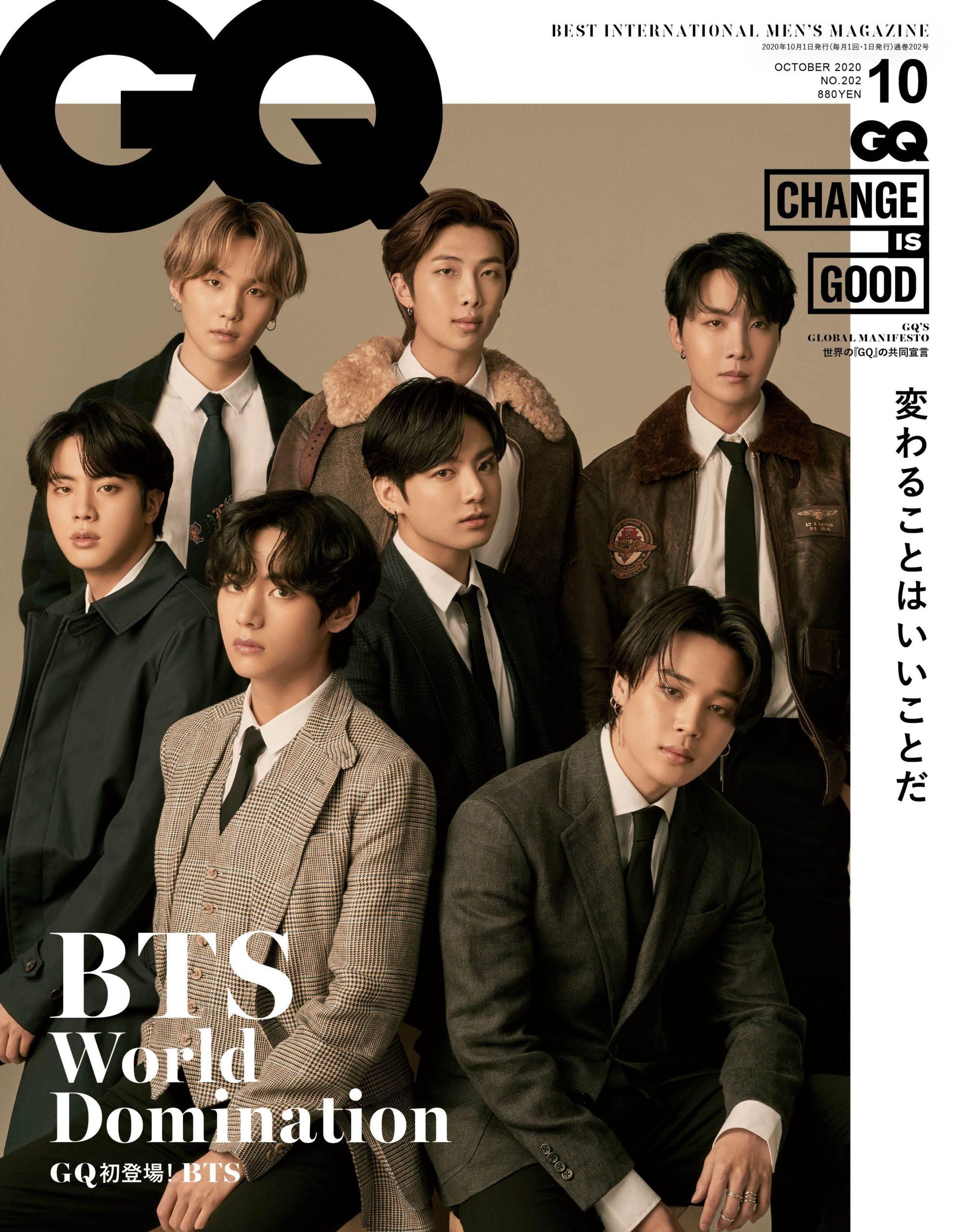 BTS表紙『GQ JAPAN』10月号