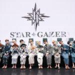 JO1、セカンドシングル『STARGAZER』リリース記念生配信を開催 オリコンデイリーシングルランキング1位を獲得で、ナイナイからもスペシャルメッセージ
