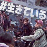 ユ・アイン&パク・シネ主演映画「#生きている」Netflixにて9月8日(火)より独占配信スタート!