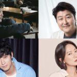 ソン・ガンホ、カン・ドンウォン、ペ・ドゥナ キャスティング決定!是枝裕和監督の初めての韓国映画演出!