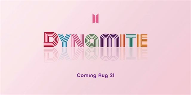 BTS ダイナマイト