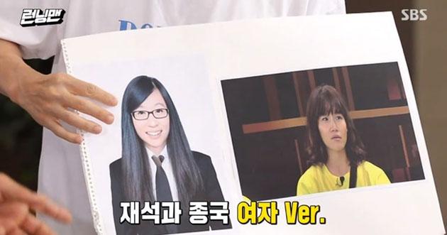 ユ・ジェソクとキム・ジョングク女装