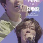 U-KISS初のオンラインイベント「U-KISS Studio Live 2020 ~Poem of Summer~」開催 !『そのままでいい~100万いいね を集めた176の言葉』を書いたたぐちひさとの詩の朗読も