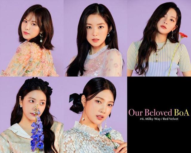 Red Velvet BoA20周年プロジェクト