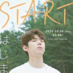 韓国ドラマ「梨泰院クラス」OST の人気曲「はじまり/START」を歌うGaho(ガホ)、 初の単独日本オンラインコンサート開催決定