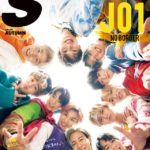 JO1が表紙&裏表紙に登場!OH MY GIRLやSF9など人気アーティスト掲載『S Cawaii! AUTUMN 2020』本日発売