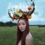 OH MY GIRL から初のソロデビュー! YooA(ユア)1st Mini ALBUM 『Bon Voyage』音源配信中