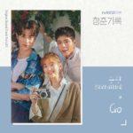 SEVENTEENスングァンの歌う韓国ドラマ「青春記録」OST「GO」本日公開!ドラマも今夜放送スタート