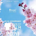 第33回東京国際映画祭 韓国からの招待作品はカン・ドンウォン主演「Peninsula(英題)」