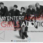 MY.st(マイストゥ)所属事務所MYENTERTAINMENTオーディション「MYETNERTAINMENT GIRLS AUDITION2020 Vol.2」開催