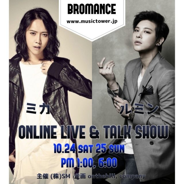BROMANCE ONLINE LIVE&TALK SHOW