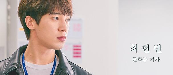 韓国ドラマ「嘘の嘘」ソンモ