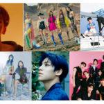 本日(26日)19時配信スタート!SHINee・テミン、EXO・ベクヒョンら出演『11th Incheon K-POP Concert INK』U-NEXTが独占配信