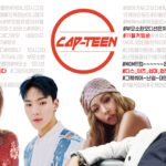 MONSTA X ショヌが審査員で出演の10代限定オーディション番組「CAP-TEEN」2021年1月日本初放送決定!