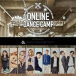 日本でも大人気YG専属双子ダンサーのKWON TWINS 「avex」×「YG Entertainment」のオンラインダンスレッスン最終日に登場!