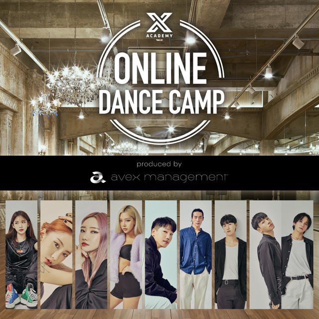 ONLINE DANCE CAMP