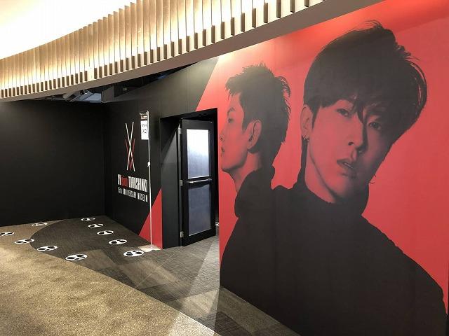 """東方神起 15th ANNIVERSARY MUSEUM""""XVision"""""""