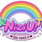NiziU初の地上波冠番組「We NiziU!TV」日テレにて放送!見逃した人のための配信サービスも