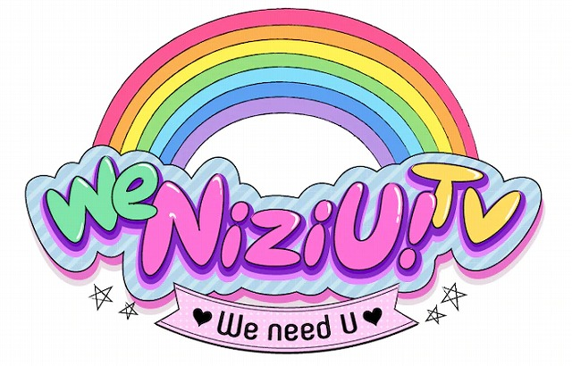 We NiziU!TV