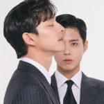 コン・ユ&パク・ボゴム「CINE21」の表紙を飾る