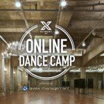 avex × YGエンターテインメントによるオンラインダンスレッスン「online DANCECAMP」が初開催