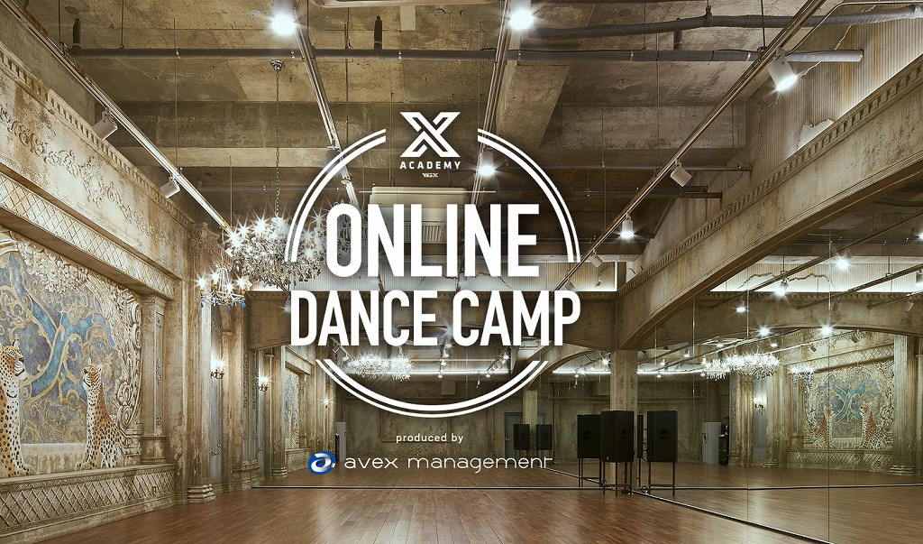 online DANCECAMP