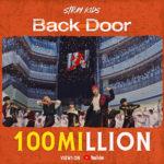 Stray Kids、「Back Door」 MVが1億再生を突破! 「God's Menu」「MIROH」に続き自身3作目の快挙