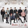 Apeace 新曲「Shake it up! -Hot Lips-」ティザー映像公開中&12月26日のLIVE配信チケット販売開始