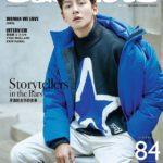 チ・チャンウク、香港雑誌 Equire12月号で表紙とグラビアを飾る!