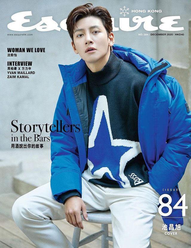 香港雑誌 Equire(エスクァイア) Hong Kong 2020年12月号