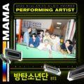 アジア最大級の音楽授賞式 「2020 MAMA(Mnet ASIAN MUSIC AWARDS)」 世界中を熱狂させるBTSがレジェンドステージを披露!