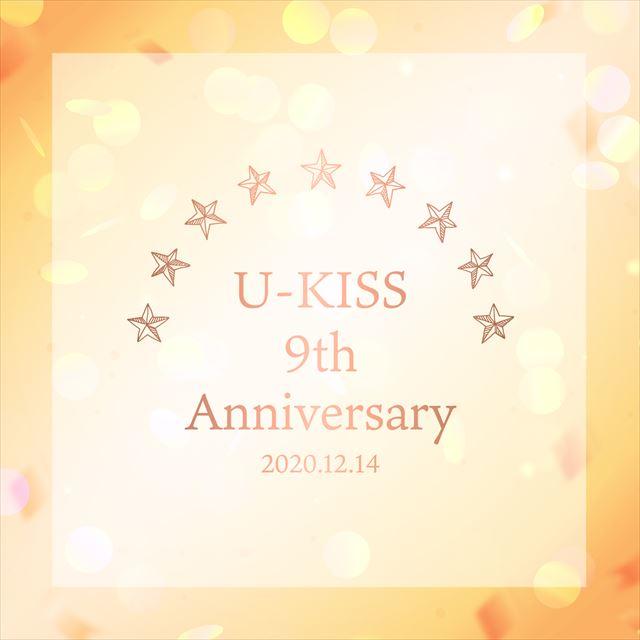 ukiss 9th Anniversary
