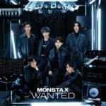 MONSTA X 日本オリジナル曲となる9thシングル「WANTED」 3月10日(水)リリースへ