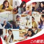 「コカ・コーラ」NiziU新CM本日1月4日(月)から全国放映!NiziU特典 限定オンラインイベントが当たるインスタントウィンも