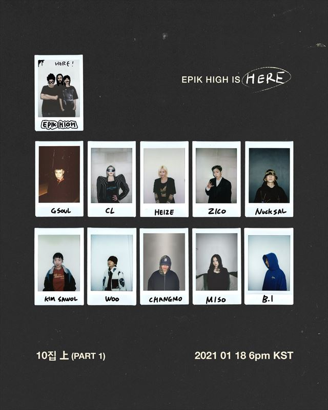 Epik High Is Here 上