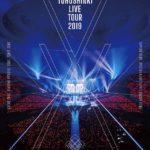 東方神起、ライブ映像作品「東方神起 LIVE TOUR 2019 ~XV ~ 」のジャケット写真&収録内容詳細が公開
