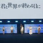 AB6IX、ATEEZ、キム・ジェヒョン(N.Flying)が登場「第32回 マイナビ 東京ガールズコレクション 2021 SPRING/SUMMER」
