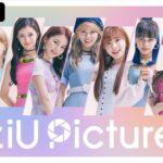 『NiziU × ABEMA「NiziU Picture」』2021年4月独占無料配信に!リーダーMAKOのコメントも