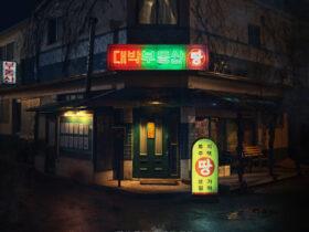 KBSドラマ「テバク不動産」