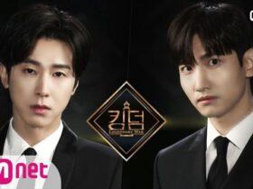 Mnetのサバイバル番組「KINGDOM : LEGENDARY WAR」
