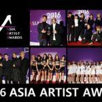 BTS、TWICE、BLACKPINK、SEVENTEEN、EXOら出演「アジアアーティストアワード」2016年から2019年の4年間分がMONDOTVにて5月に放送へ
