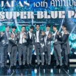 SUPER JUNIOR 約2年ぶりの日本ファンクラブ10周年記念イベント開催!東方神起チャンミンの姿も
