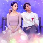 キム・ミョンス(エル)&シン・へソン主演 韓国ドラマ「ただひとつの愛」 5月7日(金)夕方4時~BS12 トゥエルビで放送スタート!切なく愛おしいファンタジーラブロマンス