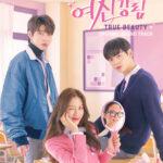 ASTROチャウヌ、ムン・ガヨン、ファン・イニョプ主演ドラマ『女神降臨』日本版OST発売に!韓国版との違いも話題