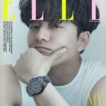コン・ユ、韓国雑誌「ELLE」5月号の表紙を3パターンで飾る!