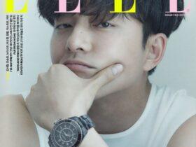 コン・ユ表紙 韓国雑誌ELLE