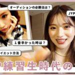 モデルの南りほが禁断の韓国JYP練習生時代の秘話を暴露?「○○が一番辛かった」赤裸々告白