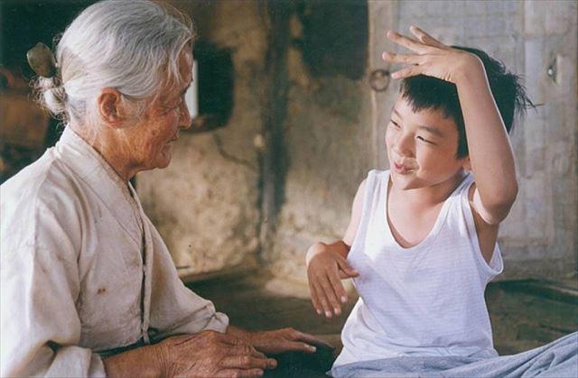 映画「おばあちゃんの家」