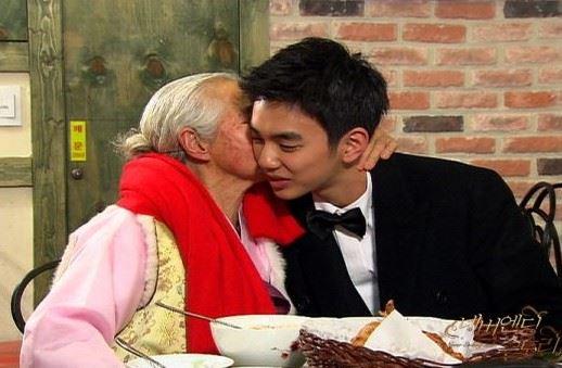 ユ・スンホとおばあちゃん